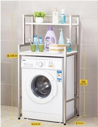 洗衣機置物架滾筒洗衣機架子馬桶冰箱落地收納架【2層鋼木】