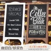 咖啡奶茶店鋪創意小黑板實木復古支架式辦公廣告板行動家用留言板ATF 茱莉亞嚴選