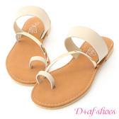拖鞋 D+AF 夏日漫遊.金屬飾條套指涼拖鞋*杏