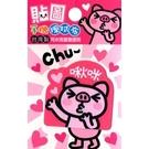 【收藏天地】台灣紀念品*台灣味手機擦拭布(27款)/禮品 文創 可愛 卡通 景點 特色