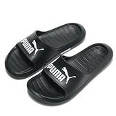 PUMA 拖鞋 DIVECAT V 2 黑 白LOGO 基本款膠拖 運動拖鞋 男女 (布魯克林) 36940001