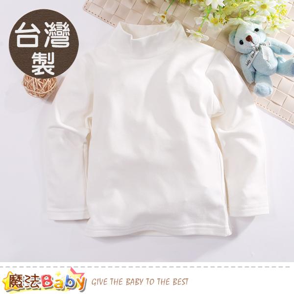 兒童發熱衣 台灣製保暖發熱小高領內衣 魔法Baby