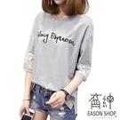 EASON SHOP(GU1926)實拍-白色圓領短袖T恤開叉前短後長英文刺繡蕾絲袖拼接女上衣五分袖韓版寬鬆