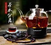 歐美特煮茶器黑茶全自動保溫蒸汽玻璃家用電熱蒸茶養生壺電煮茶壺·皇者榮耀3C