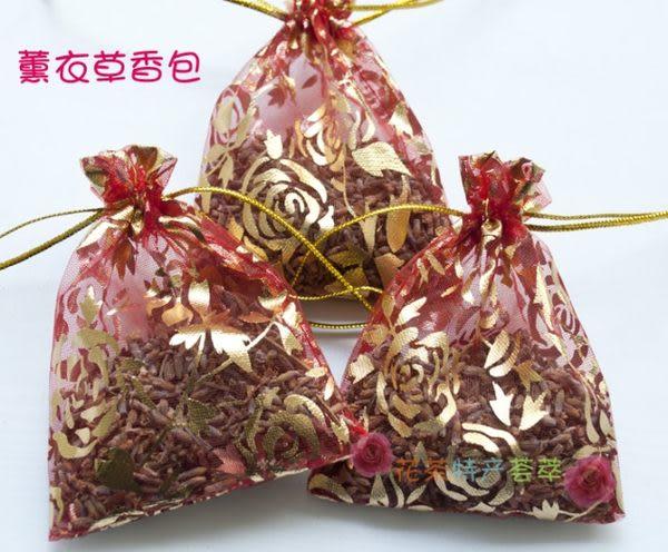 薰衣草香薰袋(5款顏色)