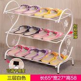 鞋架鞋架簡易家用多層簡約現代經濟型鐵藝宿舍拖鞋架子收納小鞋架鞋櫃wy