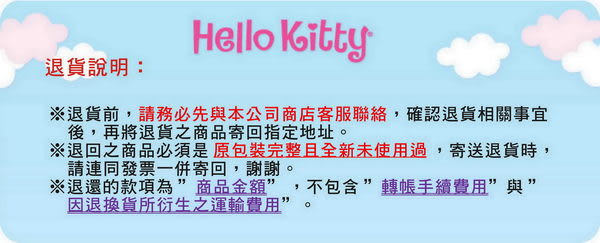【震撼精品百貨】Hello Kitty 凱蒂貓~小手提袋分類包『黑白塗鴉』