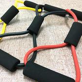 ✭慢思行✭【P499】8字拉力繩  運動彈力繩 瑜珈 健身  塑身器 肌力鍛鍊  美化線條