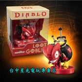 2019年暫定【NS】☆ Switch DIABLO 暗黑破壞神3 amiibo 盜寶哥布林 D3 ☆【台中星光電玩】