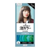 Liese莉婕 泡沫染髮劑-冰沙亞麻灰色【康是美】