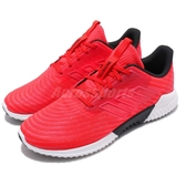 adidas 慢跑鞋 Climacool 2.0 M 紅 白 黑 透氣 運動鞋 男鞋 【PUMP306】 B75875
