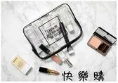 旅行隨身迷你化妝包袋便攜旅行
