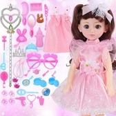 芭比娃娃-會說話的智慧芭比丹路洋娃娃套裝大禮盒模擬女孩公主玩具 東川崎町 YYS