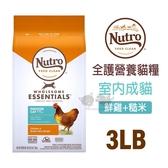 PetLand寵物樂園《Nutro美士》全護營養系列-室內成貓配方(雞肉+糙米)-3LB / 貓飼料