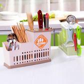 多功能塑料筷籠瀝水筷子筒廚房餐具置物架家用勺子刀架收納盒「寶貝小鎮」