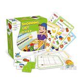 兒童桌遊 STEM教育兒童桌游購物清單Shopping List寶寶親子記憶力訓練玩具 三色可選