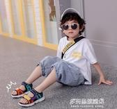 兒童涼鞋男2020夏季男童沙灘鞋小男孩鞋子軟底小童鞋寶寶鞋1-3歲2 多莉絲旗艦店