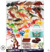 電動恐龍玩具塑膠軟仿真動物兒童大號男孩行走遙控霸王龍模型套裝 城市科技DF
