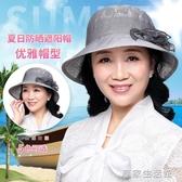 夏季老人帽子女士盆帽老年人防曬帽大檐可折疊媽媽帽遮陽沙灘涼帽-享家生活館