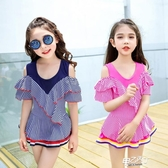 兒童泳衣 女連體裙式大中小童女孩公主寶寶新款泳裝女童溫泉游泳衣【快速出貨】
