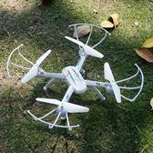 遙控飛機 遙控飛機航拍無人機高清專業直升機充電兒童耐摔玩具 俏女孩