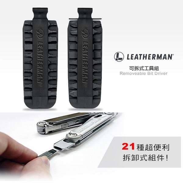 Leatherman 可拆式工具組 #931014【AH19016】99愛買小舖