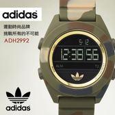 【人文行旅】Adidas | 愛迪達 ADH2992 個性潮流腕錶