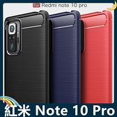 Xiaomi 紅米 Note 10 Pro 戰神碳纖保護套 軟殼 金屬髮絲紋 軟硬組合 防摔全包款 矽膠套 手機套 手機殼