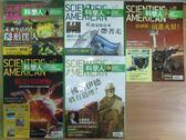 【書寶二手書T5/雜誌期刊_PGD】科學人_24~28集間_5本合售_佛洛伊德真的有道理?等