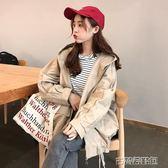 風衣 秋季新款韓版中長款BF風寬鬆連帽字母刺繡長袖休閒上衣外套女 古梵希