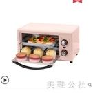 220V電烤箱家用烘焙小型烤箱多功能全自...