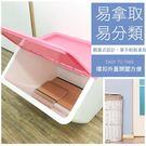 可疊式圖騰收納箱三入/六入組 // 收納箱 折疊箱 收納桶 收納櫃 居家小收納