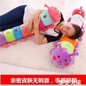 毛毛蟲毛絨玩具公仔睡覺抱枕長條枕頭可愛兒童玩偶女生布娃娃夾腿QM『摩登大道』