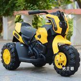 (萬聖節鉅惠)玩具車遙控車兒童電動摩托車寶寶三輪車可坐1-3-4-5歲小孩充電瓶玩具童車遙控XW