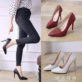 超高跟鞋女韓版單鞋女性感細跟工作鞋淺口女鞋子 小艾時尚
