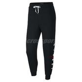 Nike 長褲 GFX Fleece Pant 男款 運動褲 飛人 喬丹 Jumpman Air Jordan 黑 【PUMP306】 AR4787-010