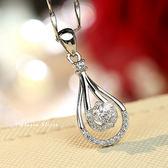 S925銀 優雅的名媛氣質大方設計感 項鍊-維多利亞180878