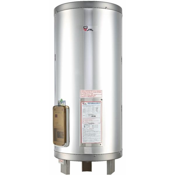 《修易生活館》喜特麗 JT-EH130 D 儲熱式電熱水器 30加侖 標準型 (無安裝服務)