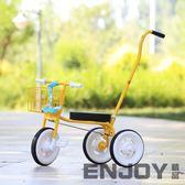 兒童三輪車腳踏車 男女寶寶單車(帶推把)