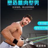 彈力帶健身男拉力器練胸肌拉力繩健身器材加強力量訓練運動家用  LN3108【東京衣社】