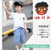 童裝男童春裝兩件套2020新款韓版潮衣1-3歲6中小兒童寶寶短袖套裝 美芭