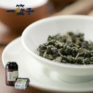 一籃子.預購 慈耕-有機杉林溪烏龍茶120g/罐﹍愛食網