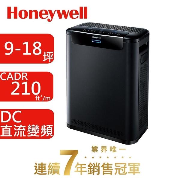 空氣機 清淨機【DY033】Honeywell 超智慧抗菌空氣清淨機 HPA600BTW 收納專科