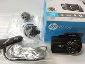 HP惠普 F870G 1CH 【福利品送32G+原廠電力線】單前鏡 SONY感光元件 GPS測速提示高畫質行車記錄器