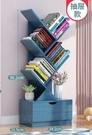 置物架落地簡約創意學生樹形經濟型簡易小書柜收納家用省空間TW 【米娜小鋪】