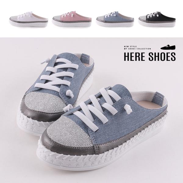 [Here Shoes] 乳膠鞋墊 2.5cm穆勒鞋 金蔥皮革 圓頭平底半包鞋 懶人鞋 MIT台灣製-ANW6630