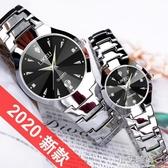韓版簡約時尚手錶女士學生手錶男士女表石英情侶防水超薄非機械表 小艾時尚