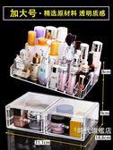 化妝品收納盒抽屜式口紅護膚品梳妝台防塵透明壓克力置物架XW