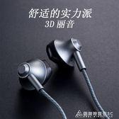 耳機蘭士頓原裝P9 P8榮耀V9 V10暢玩7X入耳式通用線控塞 酷斯特數位3c