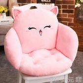 貓咪美臀坐墊加厚護腰皮墊坐墊靠墊一體榻榻米椅墊辦公室學生座墊WD 至簡元素